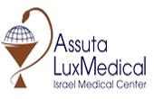 Едем на лечение в Израиль