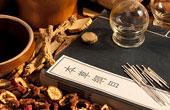Китайская медицина, используемая в традиционной