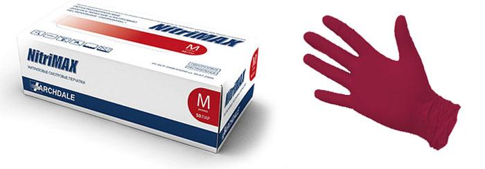 Перчатки для медучреждений