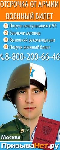 армия и плоскостопие prizyvanet.ru