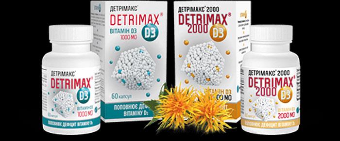 Роль витамина D в организме