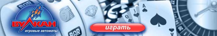 Онлайн казино на реальные деньги: особенности, возможности и специфика