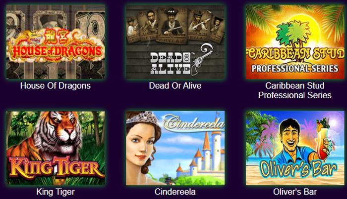 Франк Казино: специфика ассортимента и особенности игрового процесса