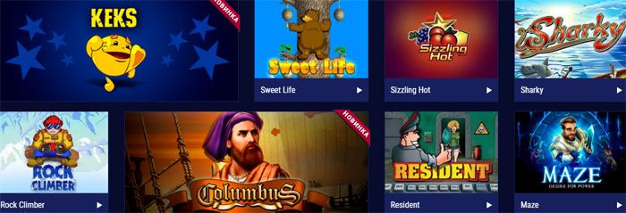 Онлайн-казино Вулкан: привилегии и преимущества