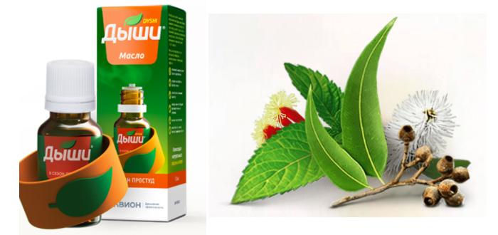 Эфирные масла для профилактики простуды