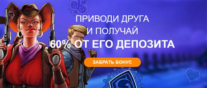 Обзор онлайн-казино Вулкан Вегас
