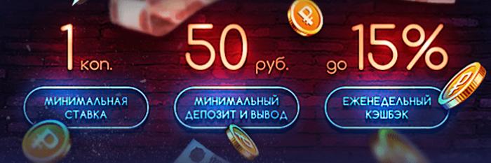 Игровой клуб Вулкан Платинум 777: особенности ассортимента и программы лояльности