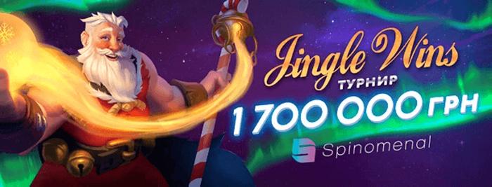 Онлайн казино Слотор: уникальные особенности и дополнительные возможности